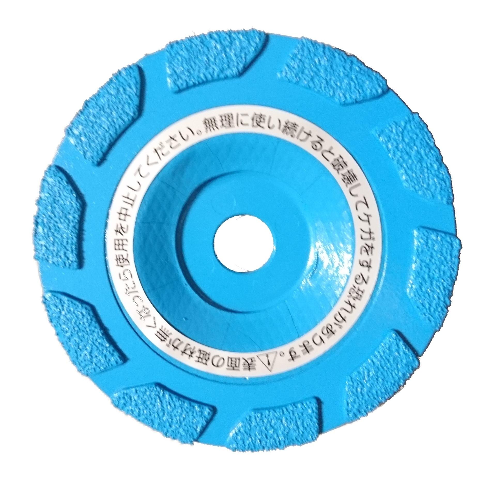 アートカップ(青)