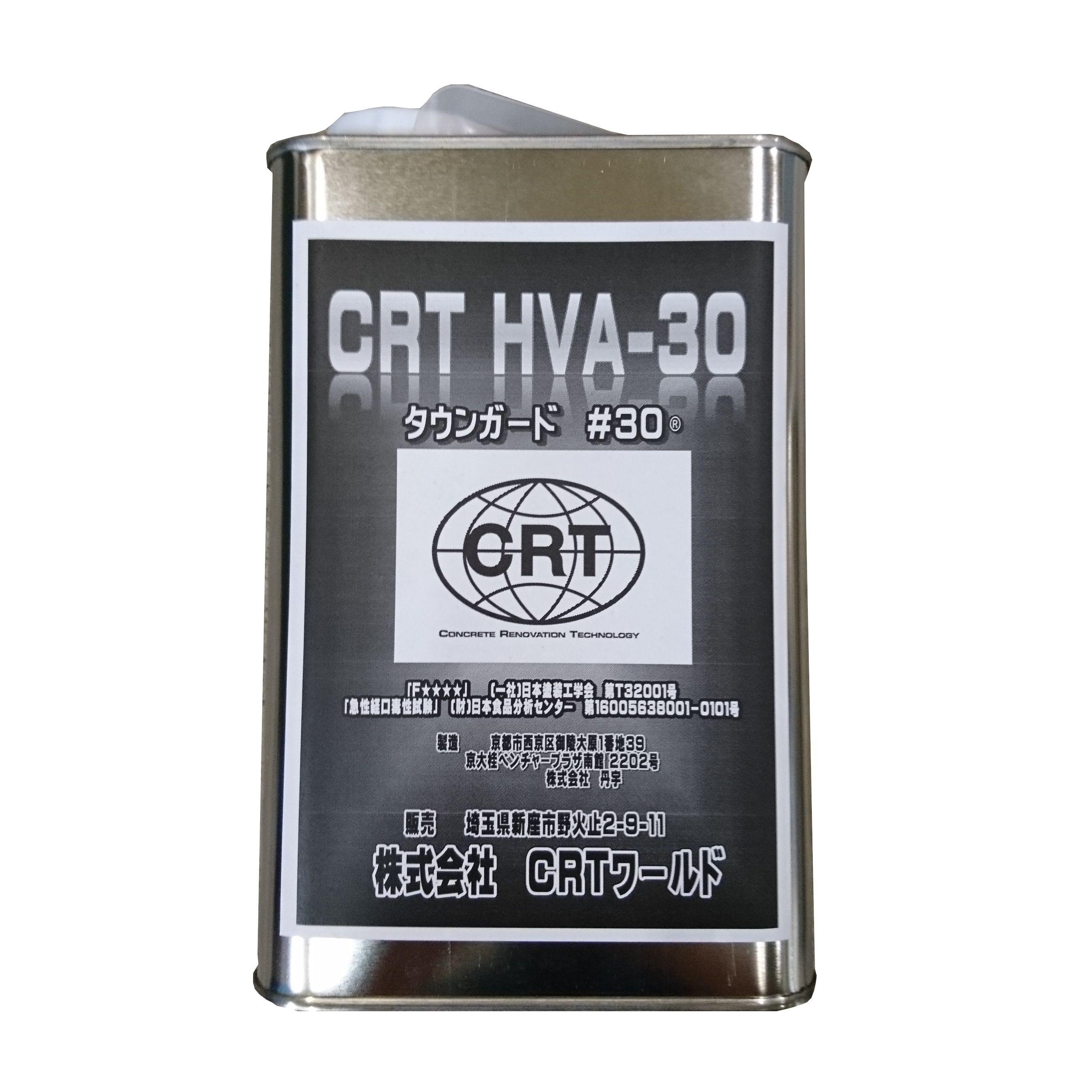 CRT HVA -30(コンクリート・モルタル用) ~経年劣化予防&防汚剤~
