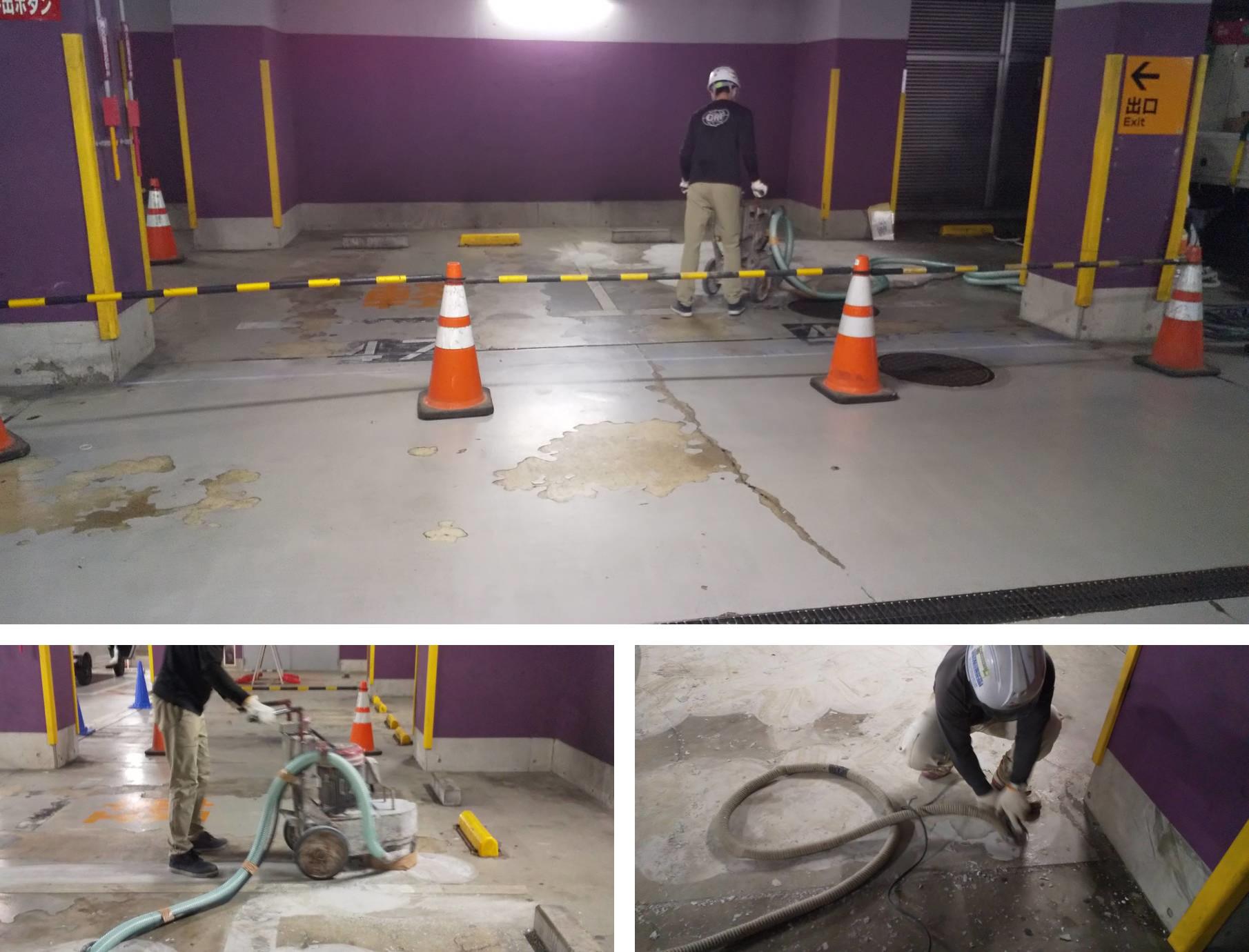 床面研磨機『トルネード』で駐車場の塗膜研磨除去。