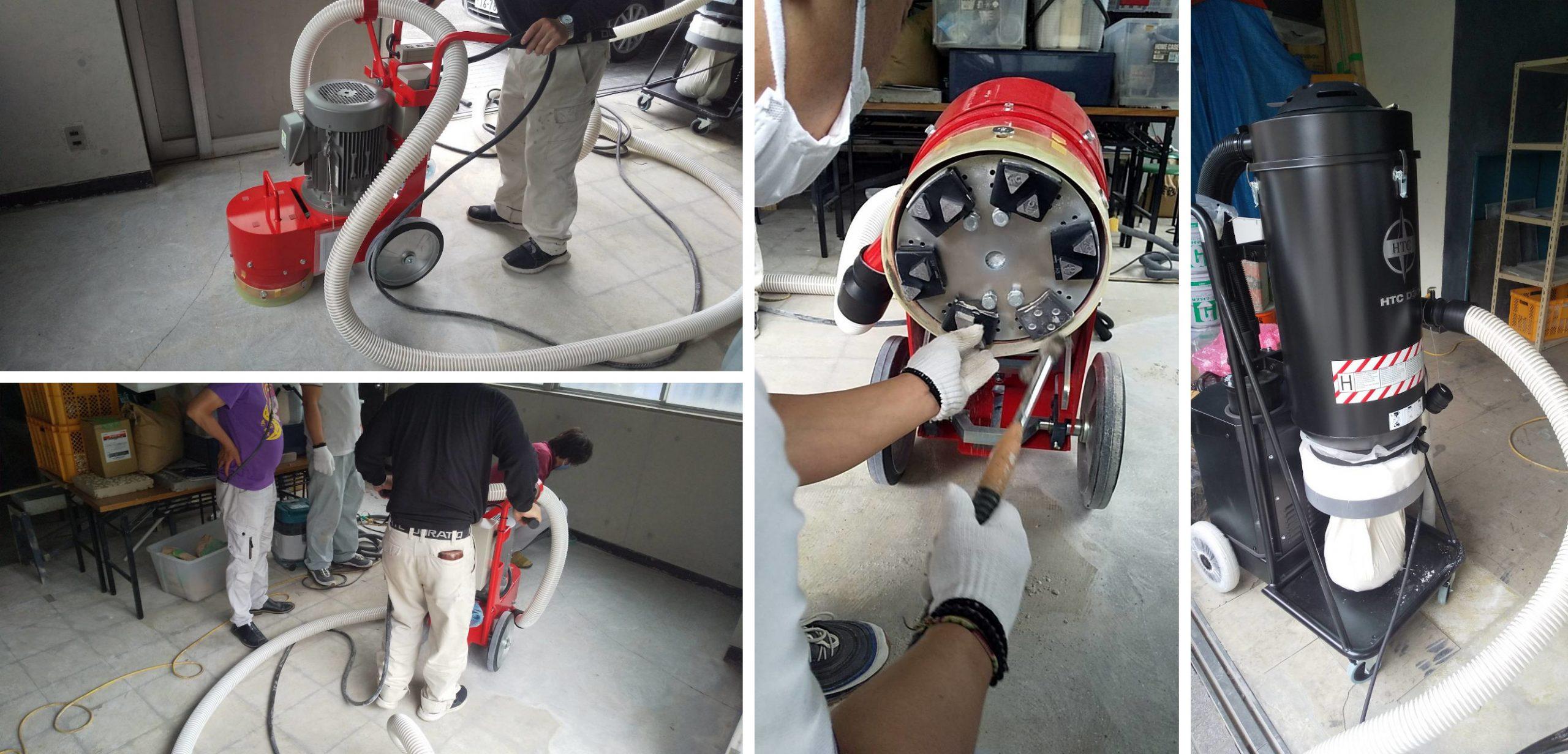 床面研磨機『トルネード』とHTC集塵機『D30』の納品に伺いました。