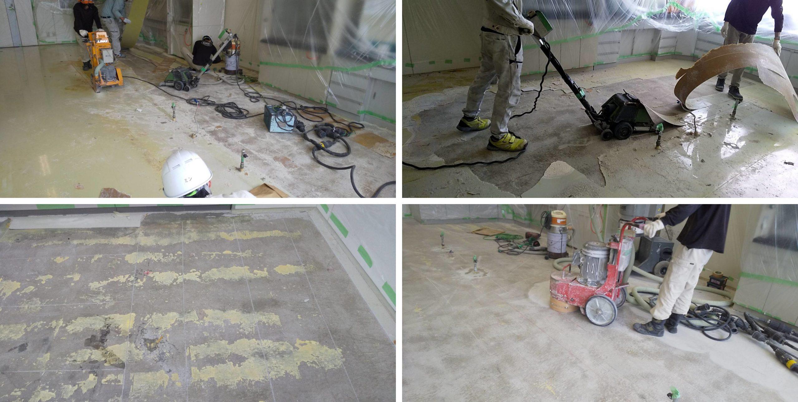 ある実験室の特殊な床の下地処理工事を行いました。