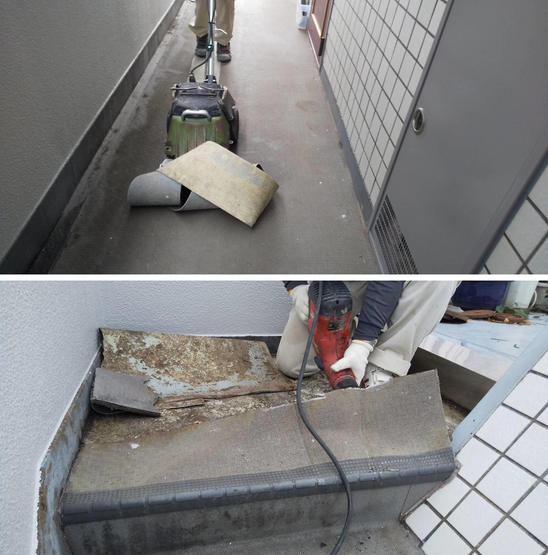 集合住宅の廊下及び階段の長尺シートを撤去する工事。